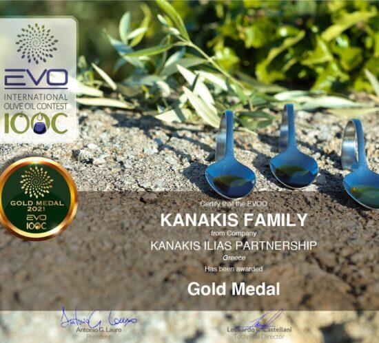 Kanakis EVO International Olive Oil Competition - Gold medal