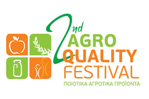 Agro Quality Festival